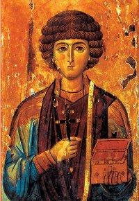 9 серпня - Святого великомучиника і цілителя Пантелеймона, фото-1
