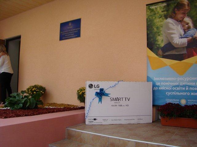 У Кам'янці відкрито новий інклюзивно-ресурсний центр, фото-13