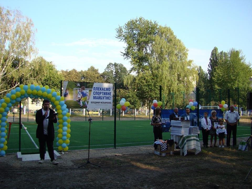 Урочистості з нагоди Дня фізичної культури та спорту, фото-2