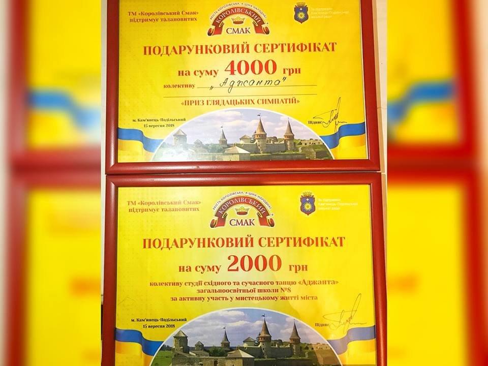 """""""Королівський смак FEST"""" визначив співочих та танцювальних у Кам'янці-Подільському, фото-10"""