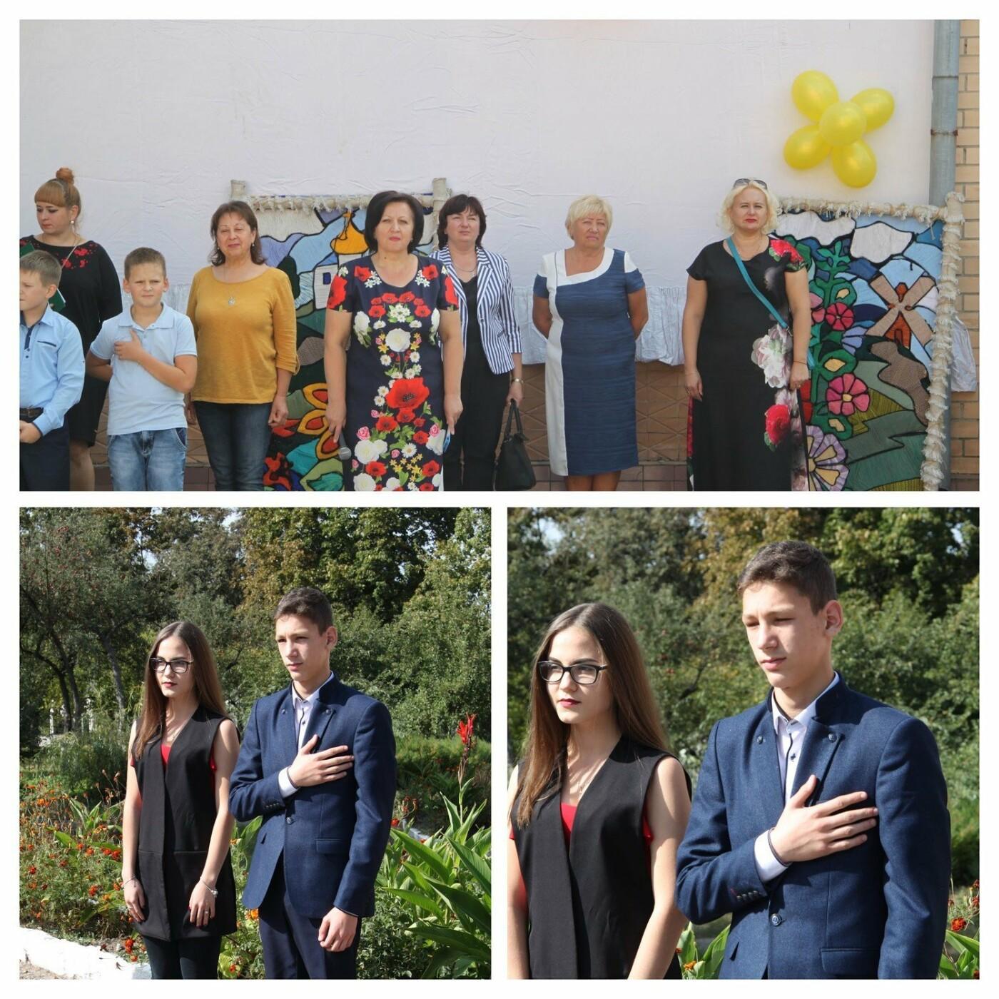 Центр дитячої та юнацької творчості відкрив свої двері майбутнім гуртківцям, фото-4