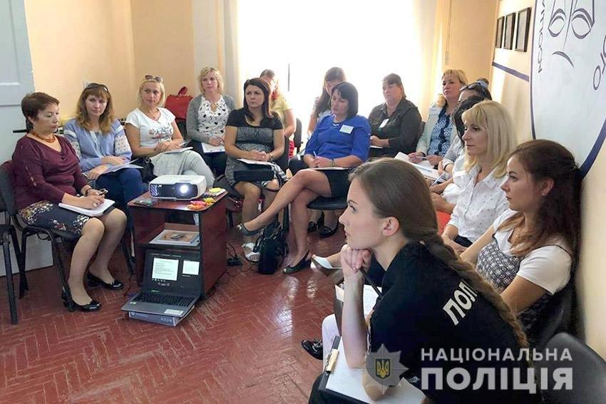 У Кам'янці запрацюють одразу 10 шкільних служб порозуміння, фото-3