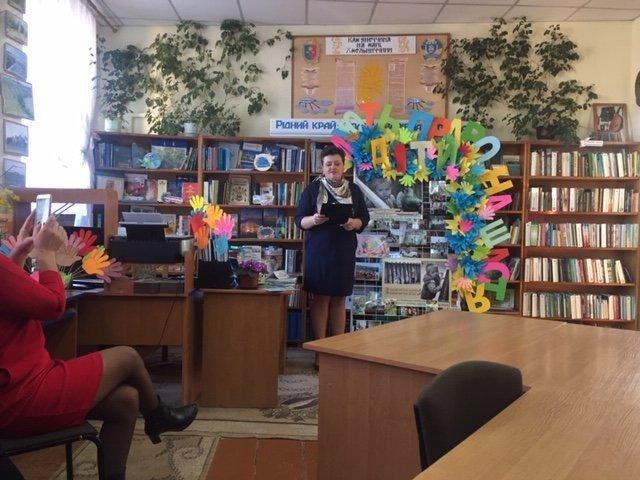 У центральній районній бібліотеці відбулись заходи приурочені до Дня усиновлення, фото-4