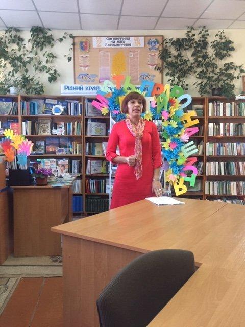 У центральній районній бібліотеці відбулись заходи приурочені до Дня усиновлення, фото-5