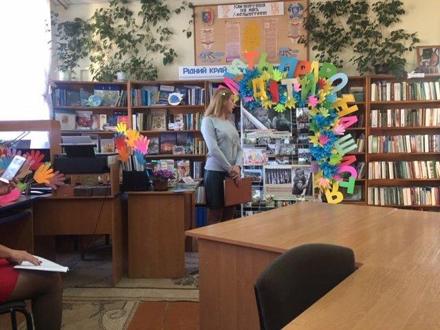 У центральній районній бібліотеці відбулись заходи приурочені до Дня усиновлення, фото-6