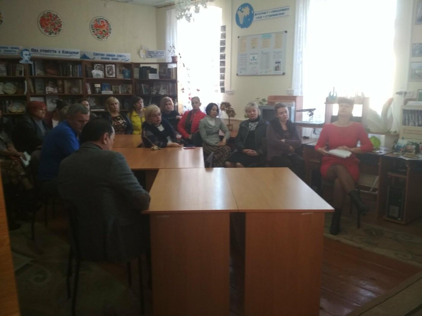 У центральній районній бібліотеці відбулись заходи приурочені до Дня усиновлення, фото-9