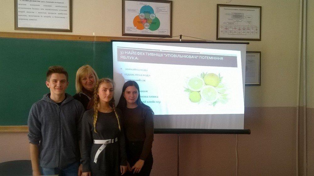 Кам'янецькі школярі стали призерами обласних етапів Всеукраїнських учнівських турнірів з біології та хімії, фото-4
