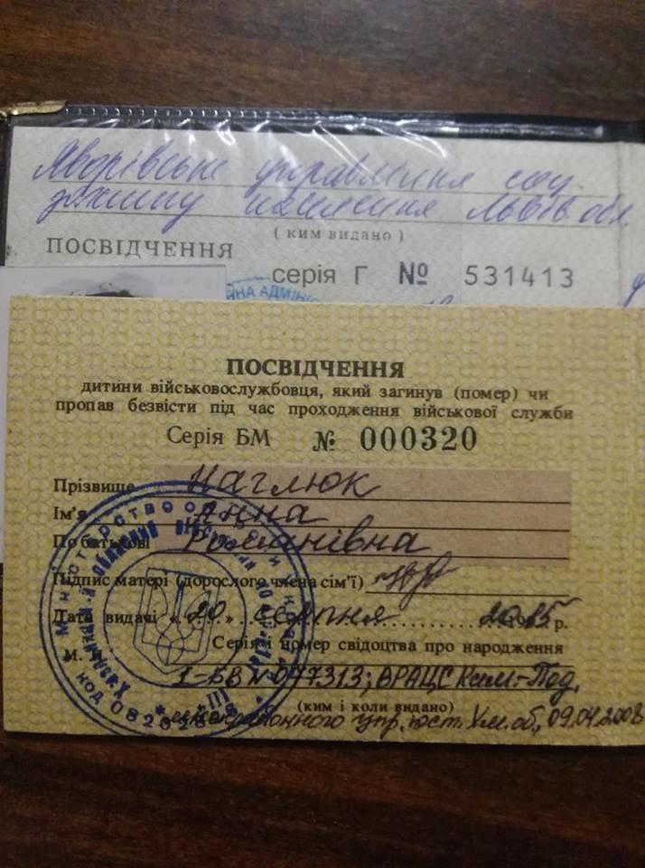 У Кам'янці звільнили водія, який відмовився безкоштовно перевозити дитину загиблого Героя, фото-1