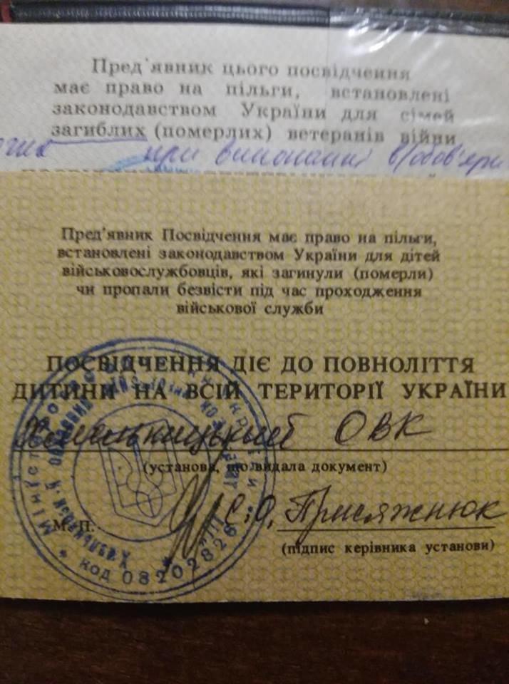 У Кам'янці звільнили водія, який відмовився безкоштовно перевозити дитину загиблого Героя, фото-2