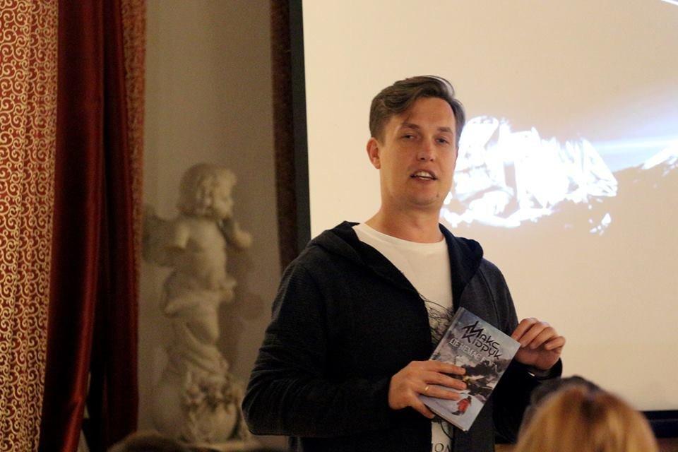 """Макс Кідрук презентував """"Де немає Бога"""" у Кам'янці-Подільському, фото-1"""