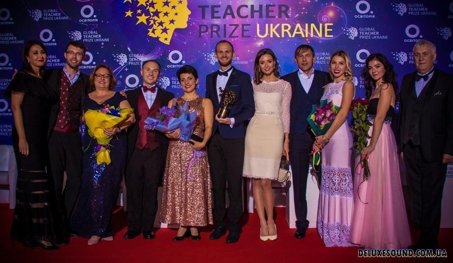 """Обрано переможця освітянської премії """"Global Teacher Prize Ukraine"""", фото-1"""