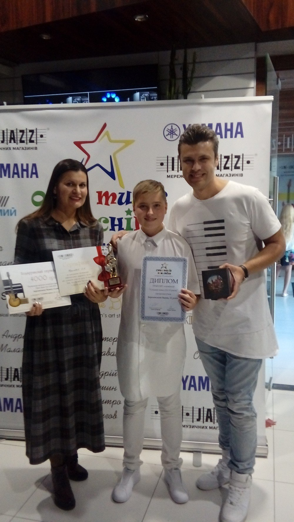 Юний вокаліст із Кам'янця виборов Гран-прі на престижному фестивалі, фото-3