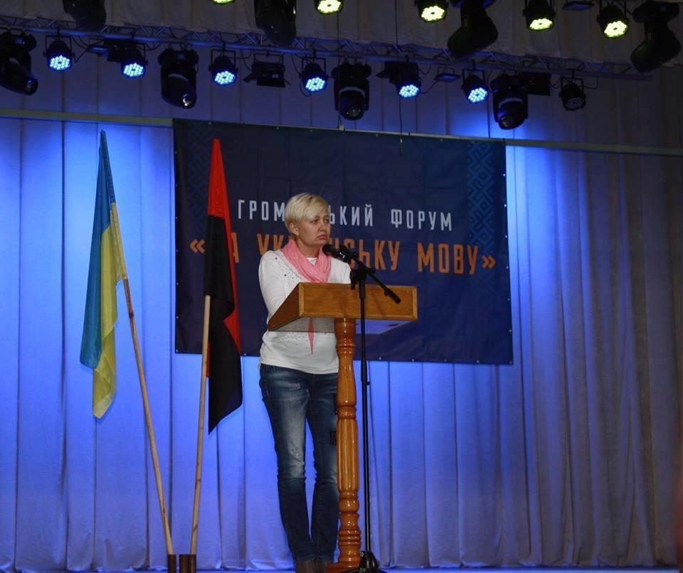 У Кам'янці-Подільському відбувся мовний форум, фото-2