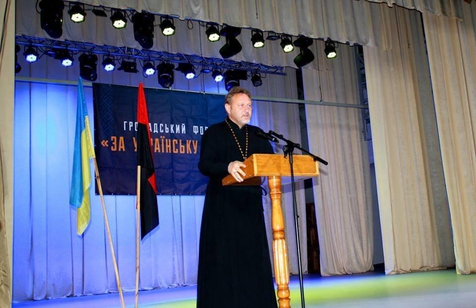 У Кам'янці-Подільському відбувся мовний форум, фото-3