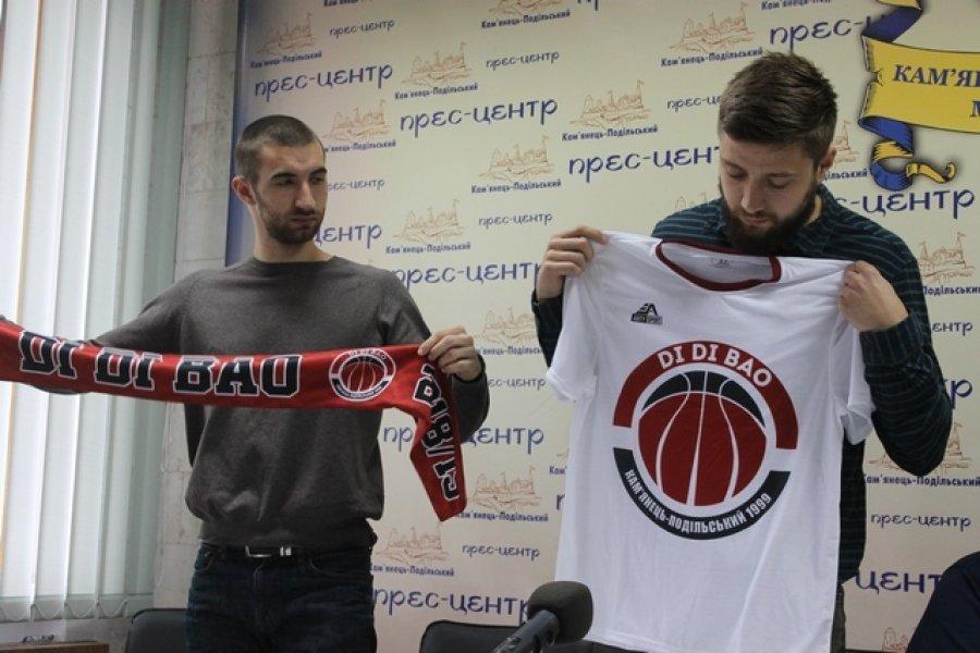 """Кам'янецька команда з баскетболу """"ДіДіБао"""" амбітно розпочинає новий сезон, фото-2"""