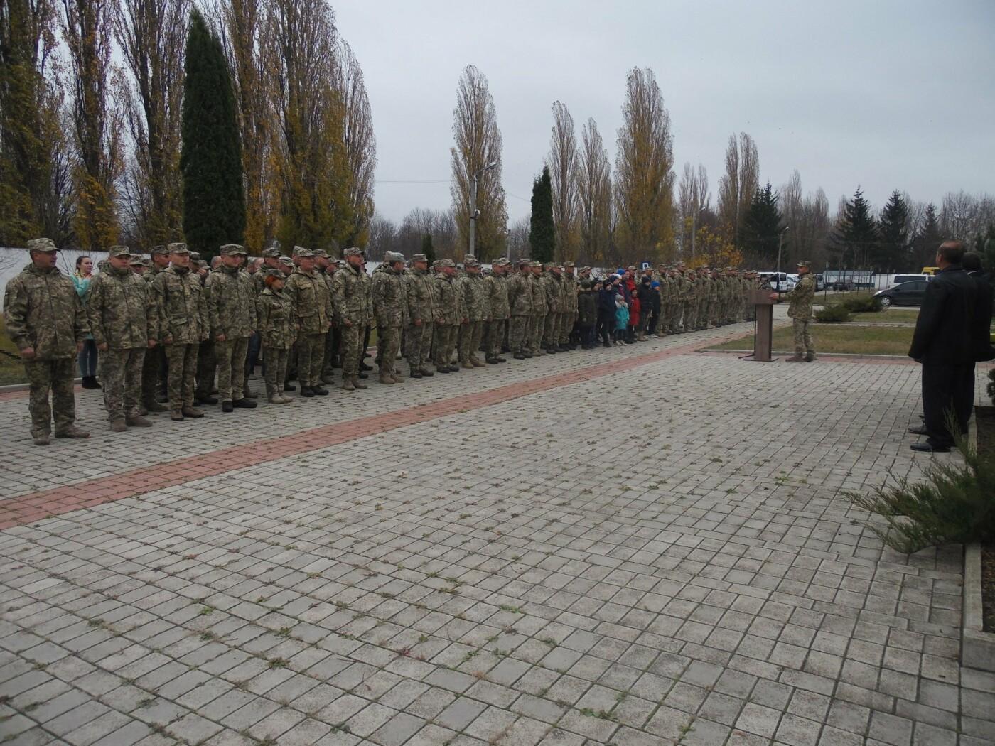 До строю військовослужбовців Центру розмінування, з нагоди Дня інженерних військ, стали їхні діти, фото-9