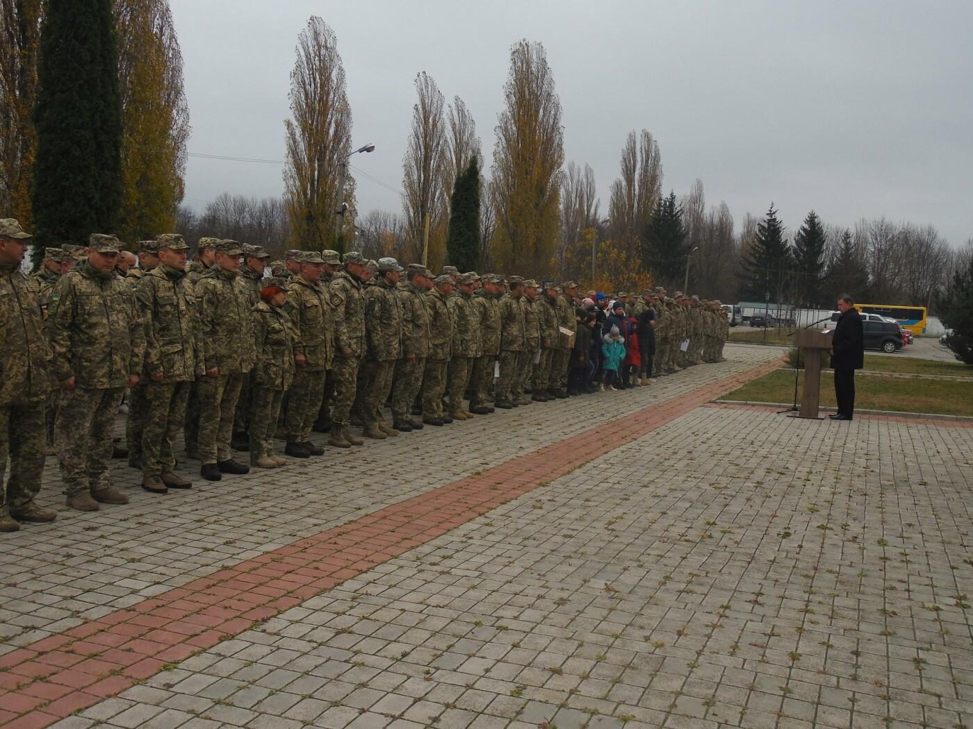 До строю військовослужбовців Центру розмінування, з нагоди Дня інженерних військ, стали їхні діти, фото-12
