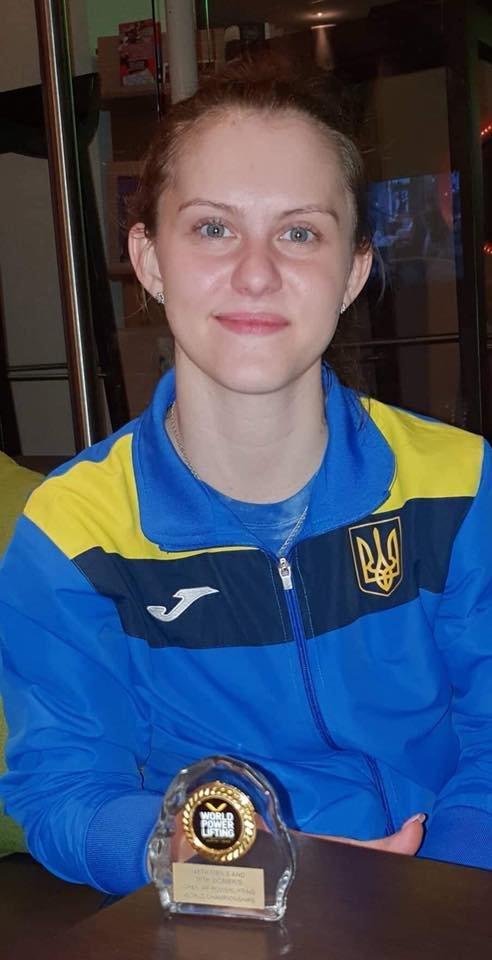 Тетяна Шлопко встановила світовий рекорд із пауерліфтингу, фото-1