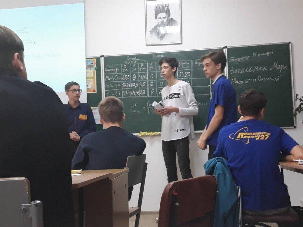 Кам'янецькі учні вперше вибороли призове місце на Всеукраїнському турнірі юних математиків, фото-1