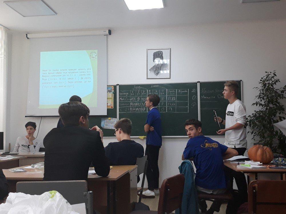 Кам'янецькі учні вперше вибороли призове місце на Всеукраїнському турнірі юних математиків, фото-3