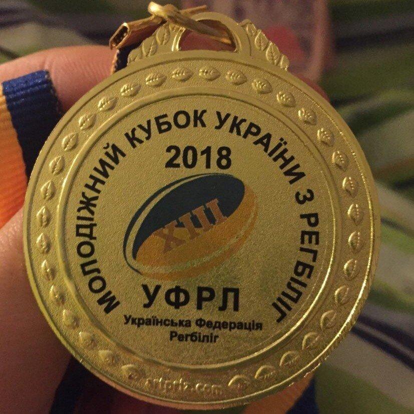 Молодіжний Кубок України з регбіліг підкорив студент із Кам'янця, фото-1