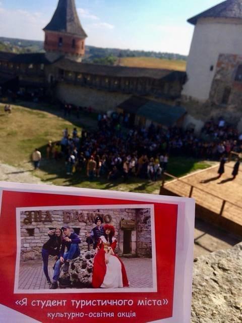 """Культурно-освітню акцію """"Я студент туристичного міста"""" визнано кращою практикою молодіжної роботи в Україні, фото-1"""