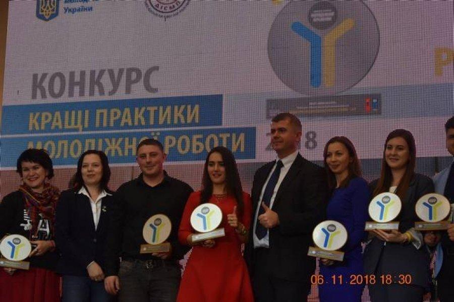 """Культурно-освітню акцію """"Я студент туристичного міста"""" визнано кращою практикою молодіжної роботи в Україні, фото-4"""