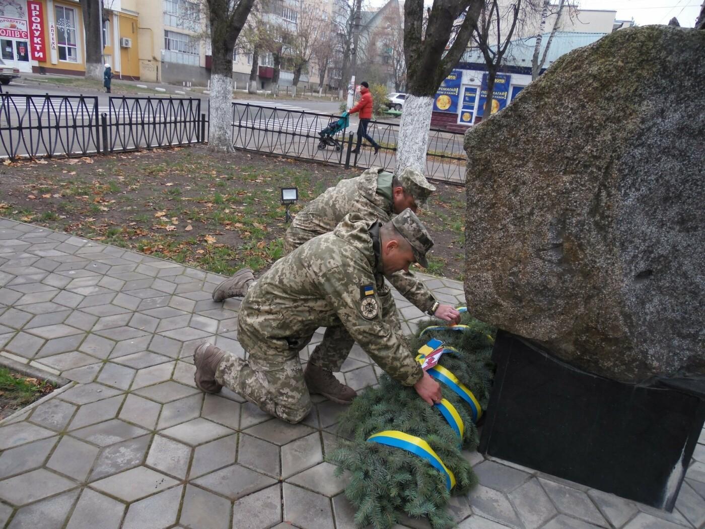 У Кам'янці-Подільському українські та канадські військовослужбовці вшанували пам'ять усіх, хто у різні роки не повернувся з поля бою, фото-10