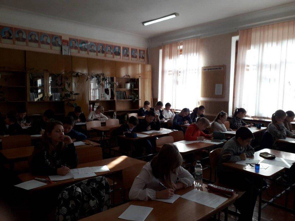 Міський етап учнівської олімпіади з математики визначив представників на область, фото-1