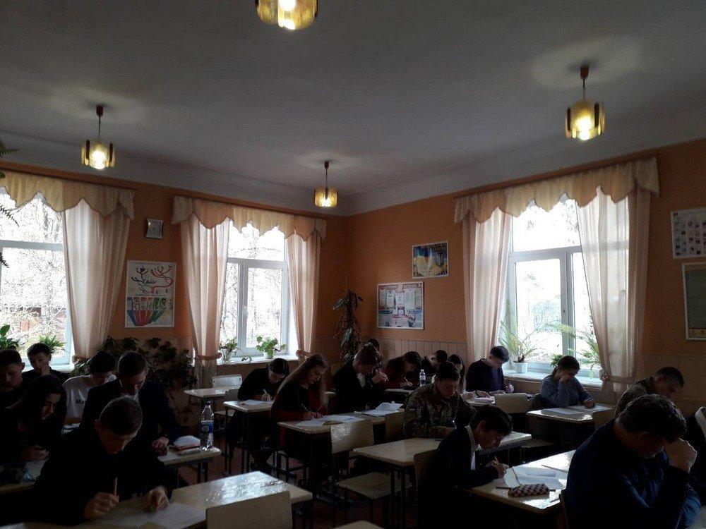 Міський етап учнівської олімпіади з математики визначив представників на область, фото-2