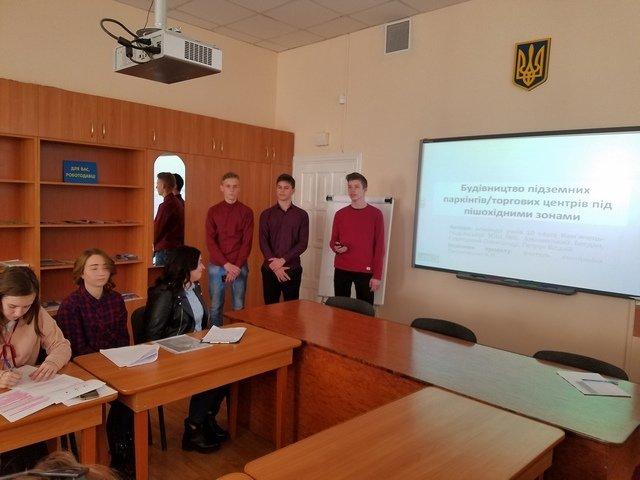 У Кам'янці конкурс учнівських і студентських бізнес-проектів визначив призерів, фото-2