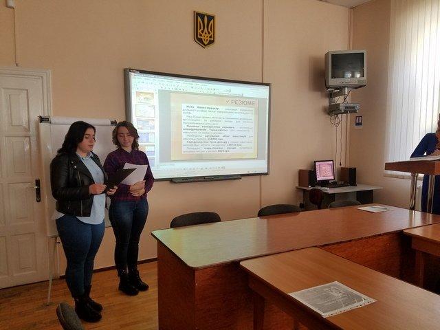 У Кам'янці конкурс учнівських і студентських бізнес-проектів визначив призерів, фото-3