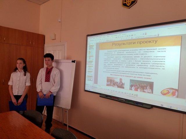 У Кам'янці конкурс учнівських і студентських бізнес-проектів визначив призерів, фото-5
