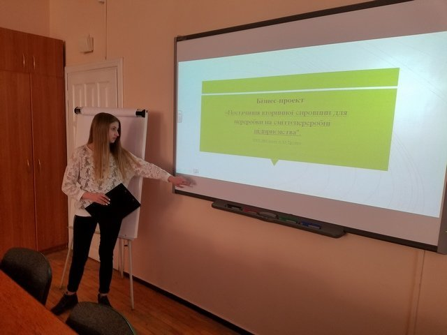 У Кам'янці конкурс учнівських і студентських бізнес-проектів визначив призерів, фото-4