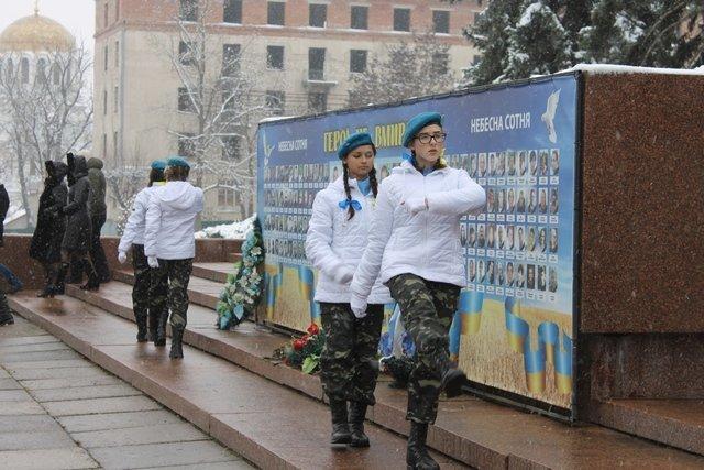 День Гідності та Свободи у Кам'янці-Подільському, фото-1