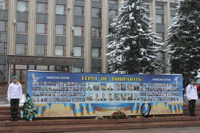 День Гідності та Свободи у Кам'янці-Подільському, фото-14