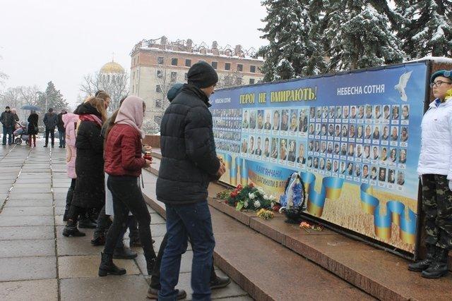 День Гідності та Свободи у Кам'янці-Подільському, фото-17