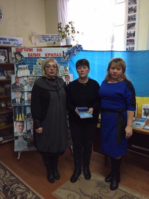 """""""Це твоя і моя війна"""": пам'ять про Миколу Гордійчука зібрала кам'янчан у районній бібліотеці, фото-5"""