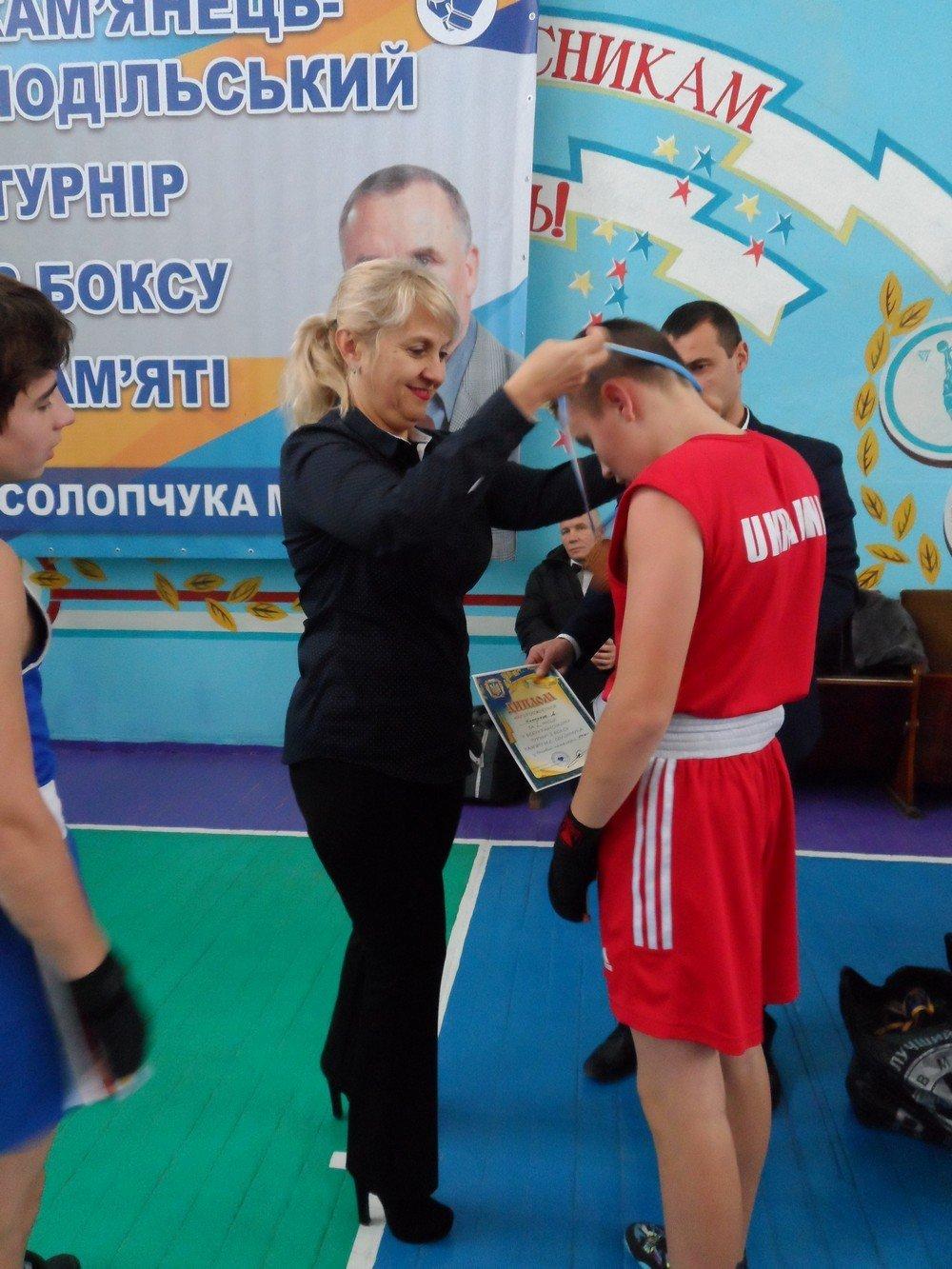 II Всеукраїнський турнір з боксу пам'яті М.С. Солопчука відбувся у Кам'янці-Подільському, фото-1