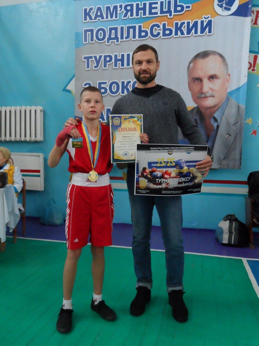 II Всеукраїнський турнір з боксу пам'яті М.С. Солопчука відбувся у Кам'янці-Подільському, фото-3