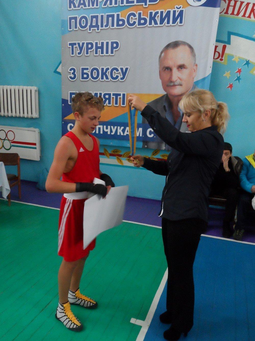 II Всеукраїнський турнір з боксу пам'яті М.С. Солопчука відбувся у Кам'янці-Подільському, фото-2