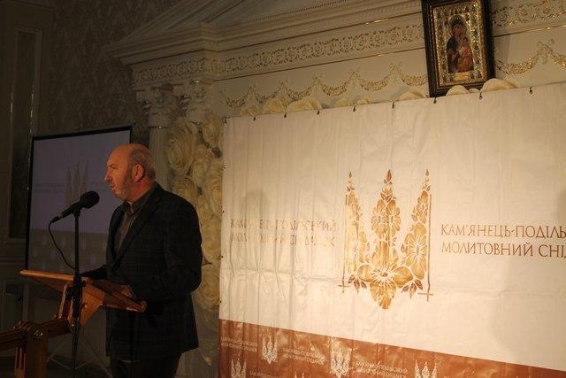III молитовний сніданок у Кам'янці-Подільському, фото-1