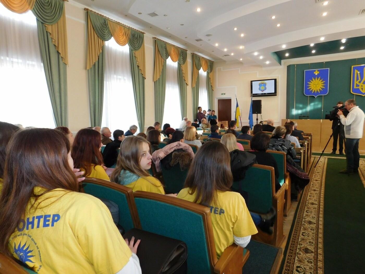 Волонтери Кам'янця-Подільського приймають привітання, фото-1