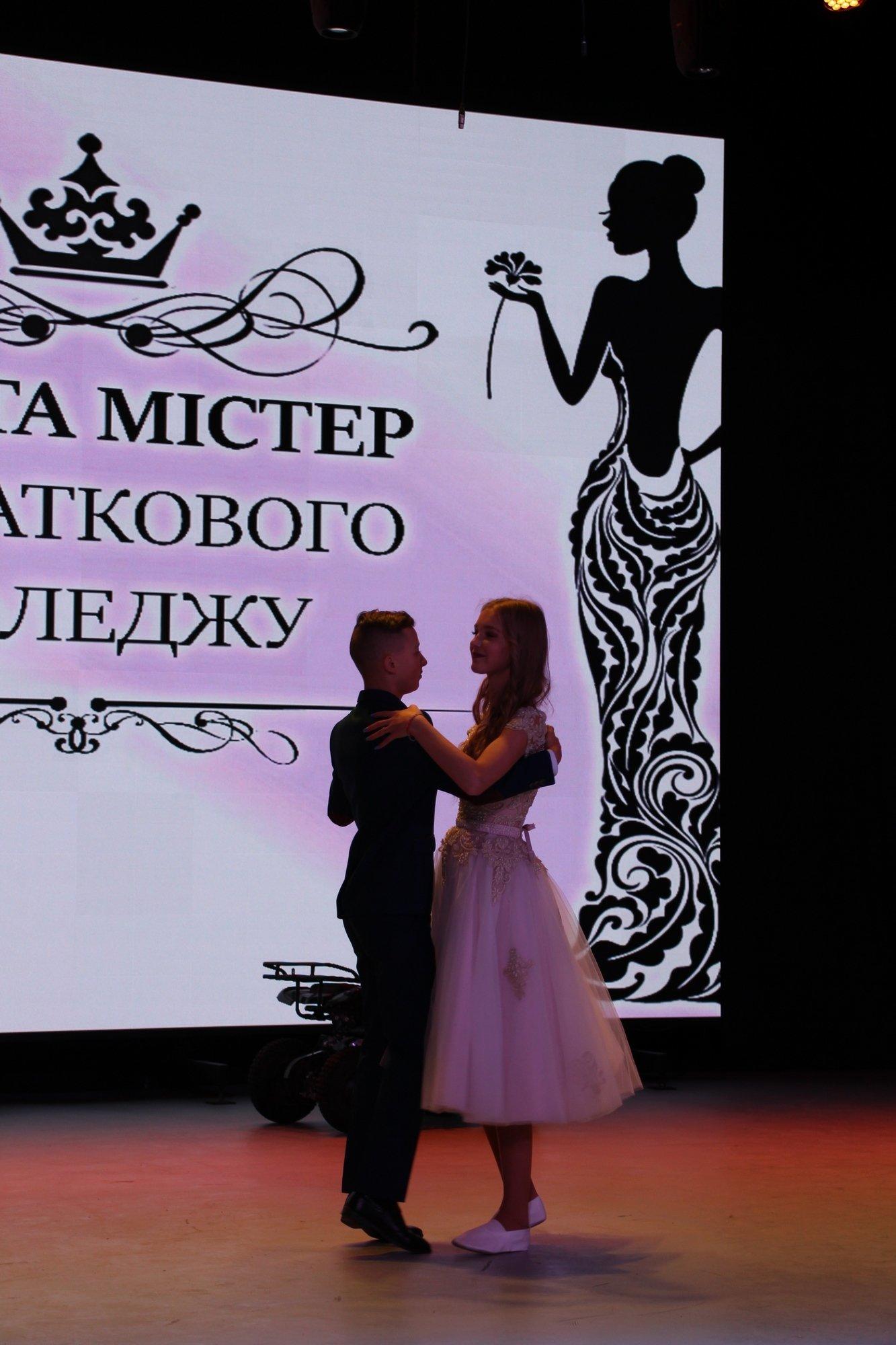 Міс та Містер Податкового коледжу визначені, фото-11