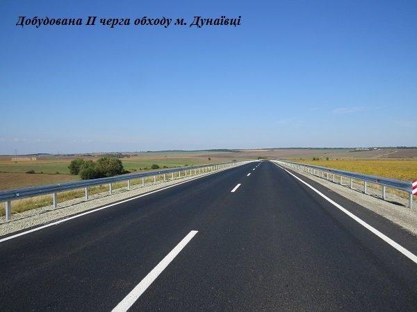 """Проект """"GО Highway"""" у Хмельницькій області продовжить реалізуватися у наступному році, фото-1"""