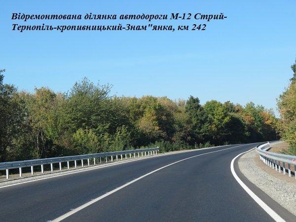 """Проект """"GО Highway"""" у Хмельницькій області продовжить реалізуватися у наступному році, фото-2"""
