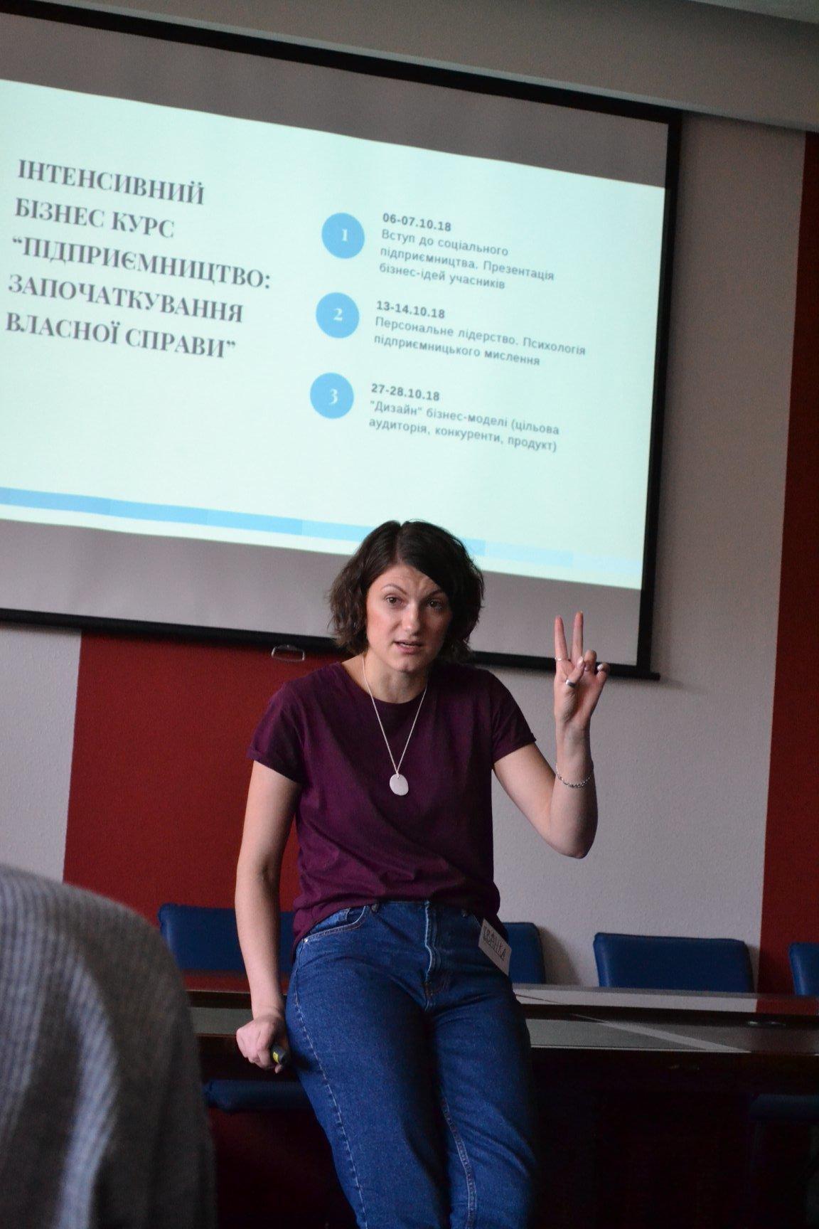 Як навчають соціальному підприємництву ветеранів АТО у Кам'янці-Подільському, фото-1