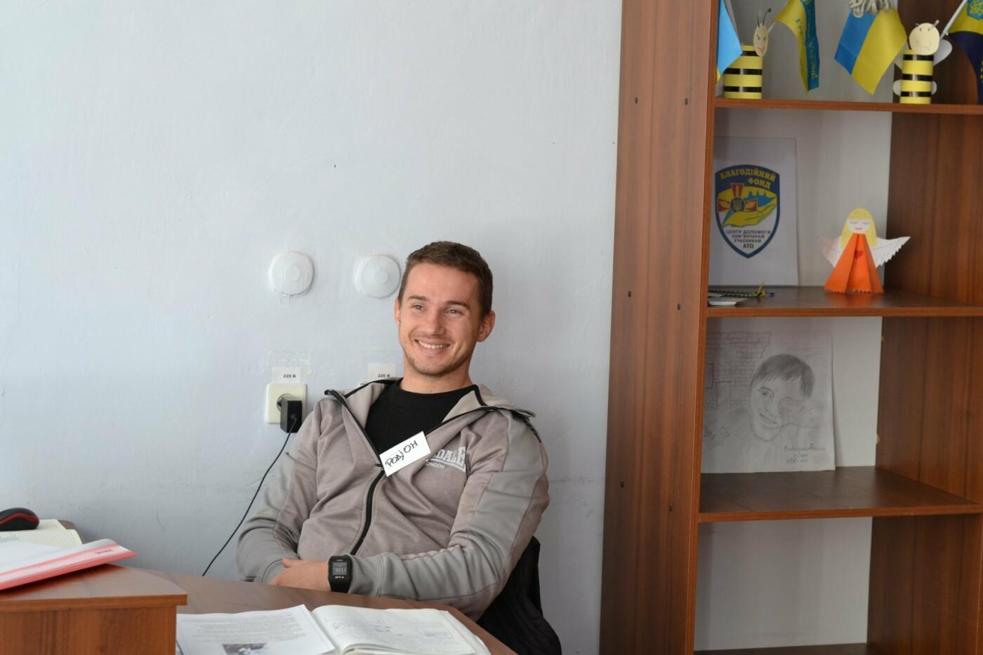 Як навчають соціальному підприємництву ветеранів АТО у Кам'янці-Подільському, фото-12