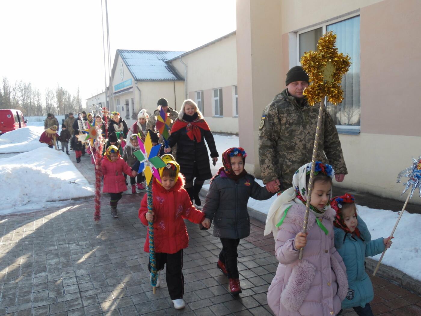 До військовослужбовців Центру розмінування з колядками і щедрівками завітали дітки з підшефного дитсадочка, фото-1