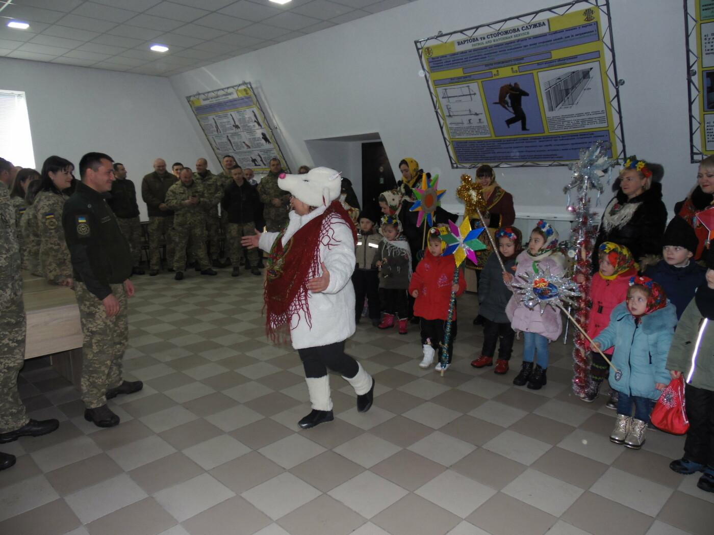 До військовослужбовців Центру розмінування з колядками і щедрівками завітали дітки з підшефного дитсадочка, фото-3